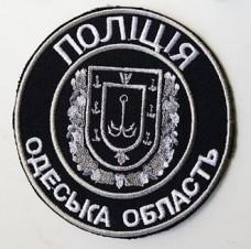 Шеврон Поліція Одеська область