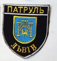 Шеврон Поліція Патруль Львів