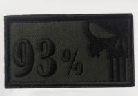 Шеврон 93% Каратель Олива