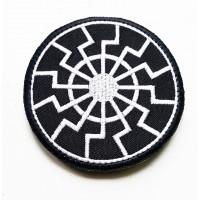 Нашивка Черное Солнце вышивка черно-белая