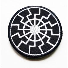 Нашивка Черное Солнце вишивка (чорно-біла)