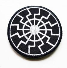 Нашивка Черное Солнце вишивка (чорно-біла) Спеціальна ціна