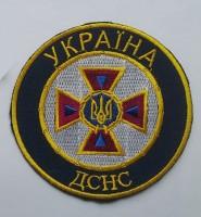 Шеврон ДСНС України
