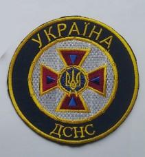 Купить Шеврон ДСНС України в интернет-магазине Каптерка в Киеве и Украине