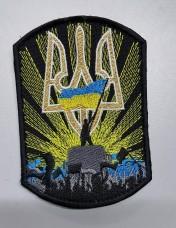 Шеврон Майдан