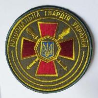Шеврон Національна гвардія України Центральний Апарат (з булавами)