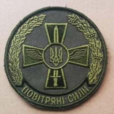 Купить Шеврон Повітряні Сили в интернет-магазине Каптерка в Киеве и Украине