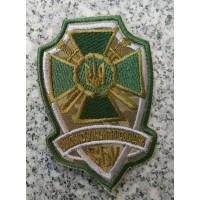 Шеврон Служба Безпеки України Військова контррозвідка