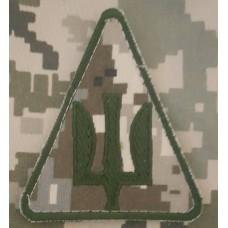 Нарукавна емблема Повітряні сили ЗСУ Піксель