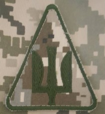 Нарукавна емблема Повітряні сили ЗСУ Пиксель