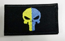 Нашивка Череп - Ukrainian Punisher