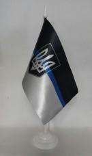 Купить Настольный флажок Thin Blue Line Ukraine (герб) в интернет-магазине Каптерка в Киеве и Украине