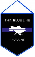 Вимпел Thin Blue Line Ukraine (з картою) #ThinBlueLineUkraine #ТонкаСиняЛінія