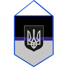 Вимпел Thin Blue Line Ukraine (з тризубом) #ThinBlueLineUkraine #ТонкаСиняЛінія
