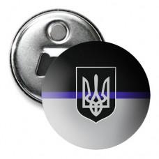 Магнітик з відкривачкою Thin Blue Line Ukraine #ThinBlueLineUkraine #ТонкаСиняЛінія