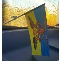 Автомобільний прапорець Бог Любить Піхоту!