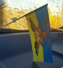 Бог Любить Піхоту! Автомобільний прапорець