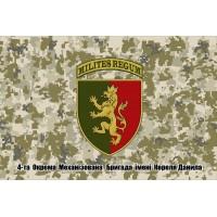 Флаг 24 окрема механізована бригада ім Короля Данила