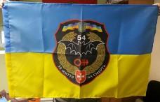 Флаг 54 ОРБ 54й Отдельный Разведывательный Батальон