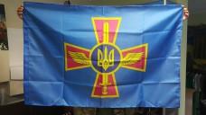 Купить Прапор ВПС України в интернет-магазине Каптерка в Киеве и Украине