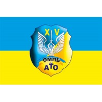 Прапор 15 ОМПБ