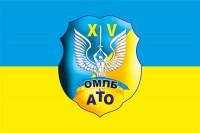 Флаг 15 ОМПБ