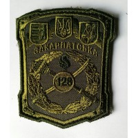 128 гірсько-піхотная бригада шеврон польовий олива