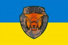 Купить Флаг 128 ОГПБр - 1й Гірсько-Піхотний Батальйон в интернет-магазине Каптерка в Киеве и Украине