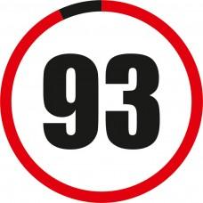 Наклейка 93