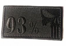 Купить Шеврон 93% Чорний Каратель в интернет-магазине Каптерка в Киеве и Украине