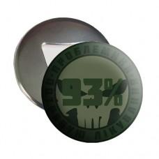 Купить Открывашка магнит 93% Проблемний Потребую лікування в интернет-магазине Каптерка в Киеве и Украине