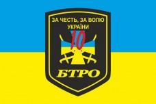 Купить Прапор 10 БТрО Батальйон Териториальної Оборони ПОЛІССЯ в интернет-магазине Каптерка в Киеве и Украине