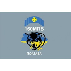 Прапор 16 ОМПБ Полтава