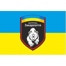 Флаг 4 БТрО Батальйон Териториальної Оборони ЗАКАРПАТТЯ