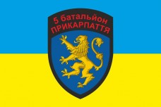 Флаг 5 БТрО Батальйон Териториальної Оборони ПРИКАРПАТТЯ