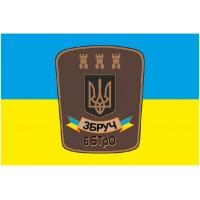 Флаг 6 БТрО Батальйон Териториальної Оборони ЗБРУЧ