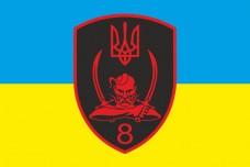 Флаг 8 БТрО Батальйон Териториальної Оборони ПОДІЛЛЯ