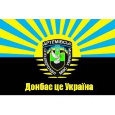Прапор Батальйон Артемівськ - Донбас це Україна