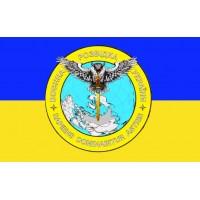 Прапор Воєнна Розвідка України. Знак Сова з мечем