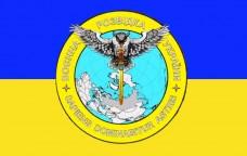 Флаг Воєнна Розвідка України. Знак Сова з мечем