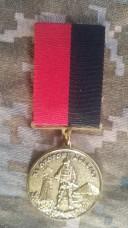 Медаль За Оборону Донбасу