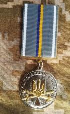 Медаль За Поранення В Бою