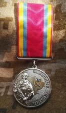 Медаль Захисник України