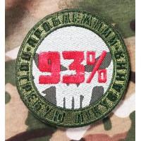 Шеврон 93% Проблемний - Потребую лікування