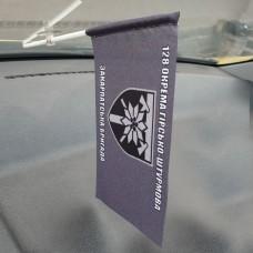 Автомобільний прапорець 128 Закарпатська ОГШБр (сірий)