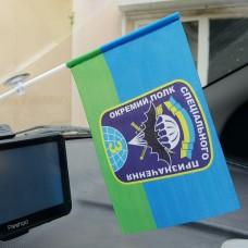 3 полк Спецназа Украины - флажок в авто