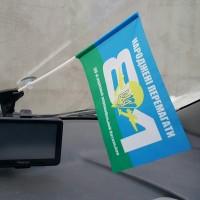 Автомобільний прапорець 90 окремий аеромобільний батальйон 81 десантно-штурмова бригада