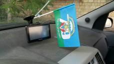 Купить Автомобільний прапорець 79 Бригада ВДВ В Єднанні Сила! в интернет-магазине Каптерка в Киеве и Украине