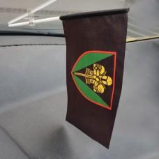 Автомобільний прапорець 17 ОТБр (чорний)