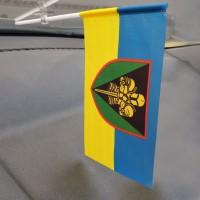 Автомобільний прапорець 17 ОТБр